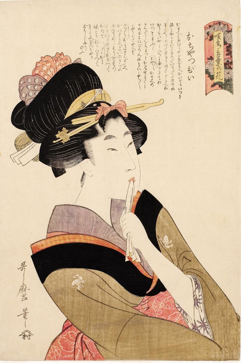 27-utamaro-jpg